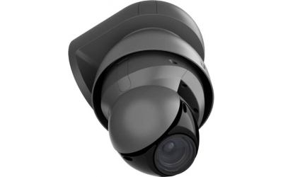 Видеокамера Ubiquiti UniFi Protect G4 PTZ Camera (UVC-G4-PTZ)