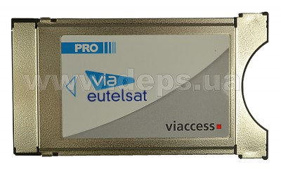 Neotion Viaccess Professional САМ