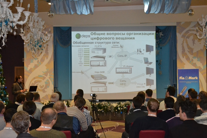 Photo Album of the conference in Donetsk city  of