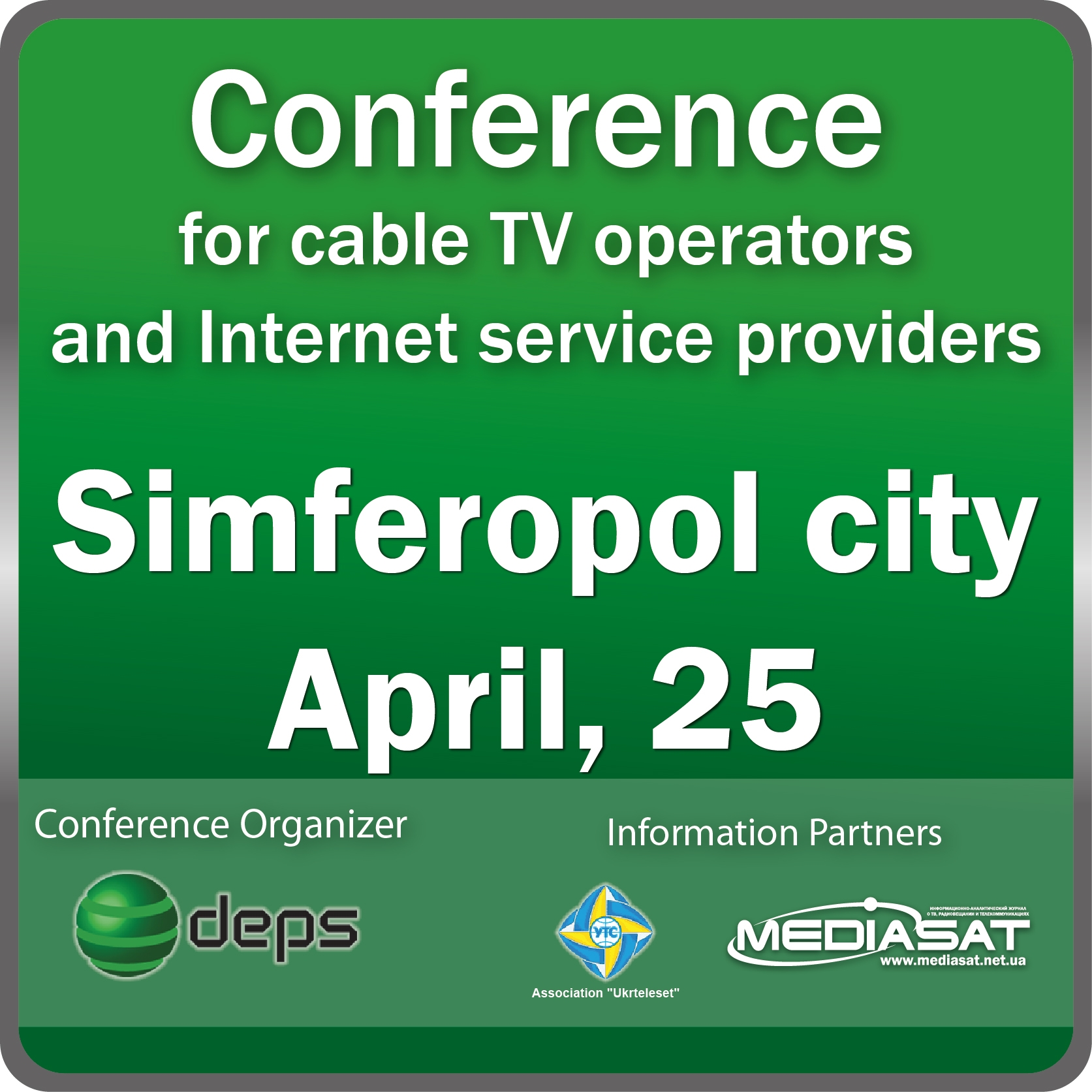 Wellcome to the conference in Simferopol city! (Registration is completed)