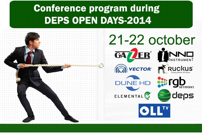 Conference program during DEPS OPEN DAYS-2014