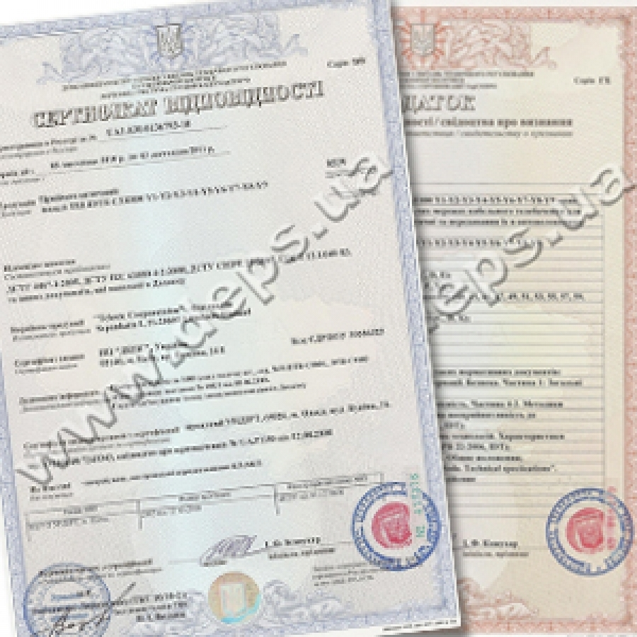 The UkrSEPRO certificates for FoxGate media converters and converter chassis were received
